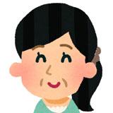 浦添市 M様