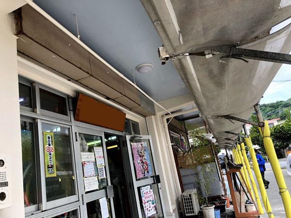 沖縄県那覇市Dアパート様の1階店舗前の上塗り。