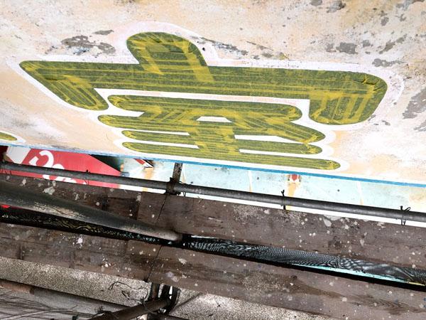 沖縄県那覇市Mアパート様の看板塗装。